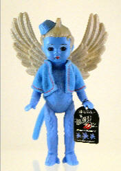 2008-madame-alexander-the-wizard-of-oz-mcdonalds-happy-meal-toys-winged.jpg