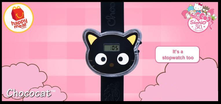 2010-sanrio-hello-kitty-watches-mcdonalds-happy-meal-toys-chococat.jpg