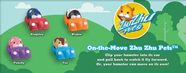 2010-zhu-zhu-pets-burger-king-jr-toys-car-zhu-zhu.jpg