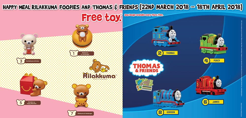 2018-march-mcdonalds-happy-meal-toys-rilakkuma-thomas-banner