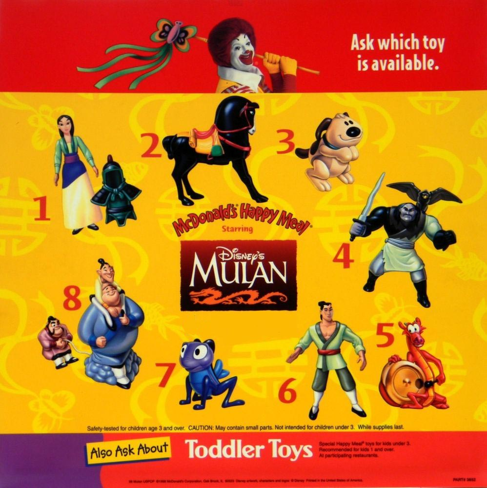 1998-mulan-poster-mcdonalds-happy-meal-toys