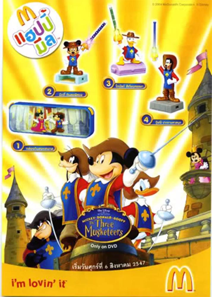 2004-the-three-musketeers-mcdonalds-happy-meal-toys