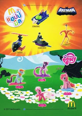 2011-my-little-pony-batman-mcdonalds-happy-meal-toys