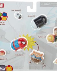 Tsum Tsum Marvel 9 Pack Series 2 Figures